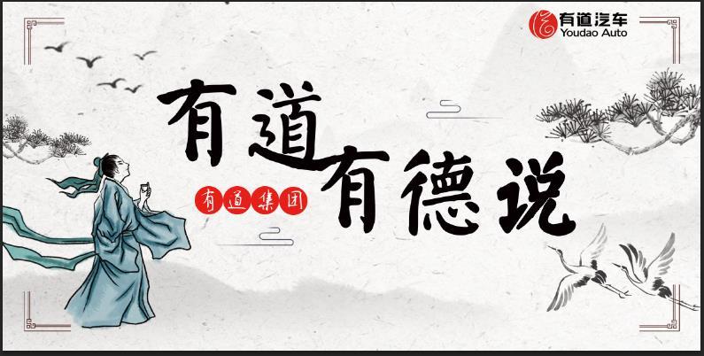 专访董事长林大昌:长城经销商对未来充满信心,真诚服务始终不变